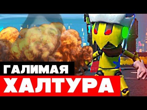 Обзор Spark The Electric Jester 2 ТУФТА ЭЛЕКТРИЧЕСКОГО ФИЛИППИ