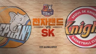 【HIGHLIGHTS】 Elephants vs Knights | 20181014 | 2018-19 KBL