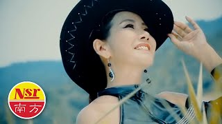 Irene Tam湛爱铃 - 第5辑【原野牧歌】 thumbnail