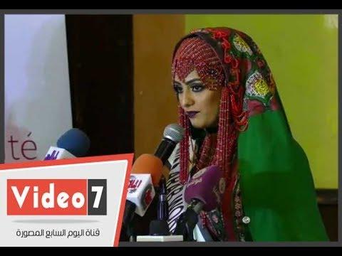 ملكة جمال اليمن اثناء كلمتها بالمؤتمر الصحفي لا للحرب ولا للإرهاب  - 19:22-2017 / 12 / 13