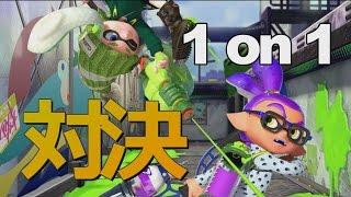 【実況】1 vs 1 男同士のガチナワバリバトル【Splatoon】 後編 thumbnail