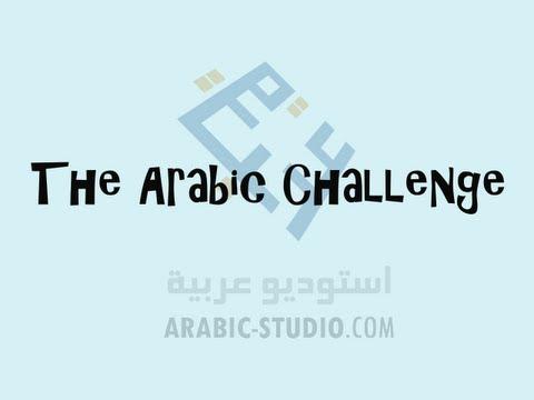 Arabic Challenge!