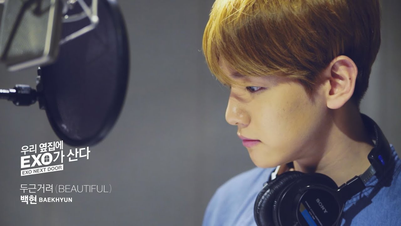 Cute Ukulele Wallpaper Baekhyun 백현 두근거려 Beautiful From Drama Exo Next Door