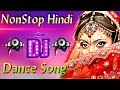 90s HINDI DANCE DJ SONG || HINDI NONSTOP DJ REMIX || 90S DANCE HITS DJ SONG