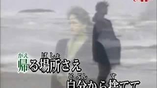 5月11日発売 作詞:田久保真見、作曲:弦 哲也。 低音の声で 男の哀愁...