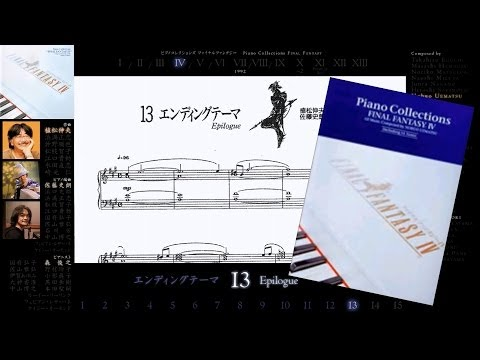 [Scrolling Sheet] Piano Collections: Final Fantasy IV -Full Album-