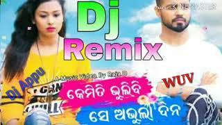 💔👫Kemiti  Bhulibi Se Abhula Dina❤   Hart teaching 💑 Love & Dj Dance song 2019   Dj Appu:🎧