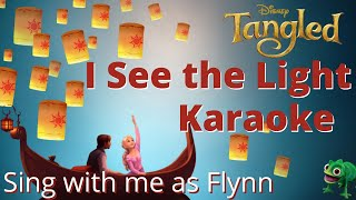 Tangled - I See the Light Karaoke (Female part only)