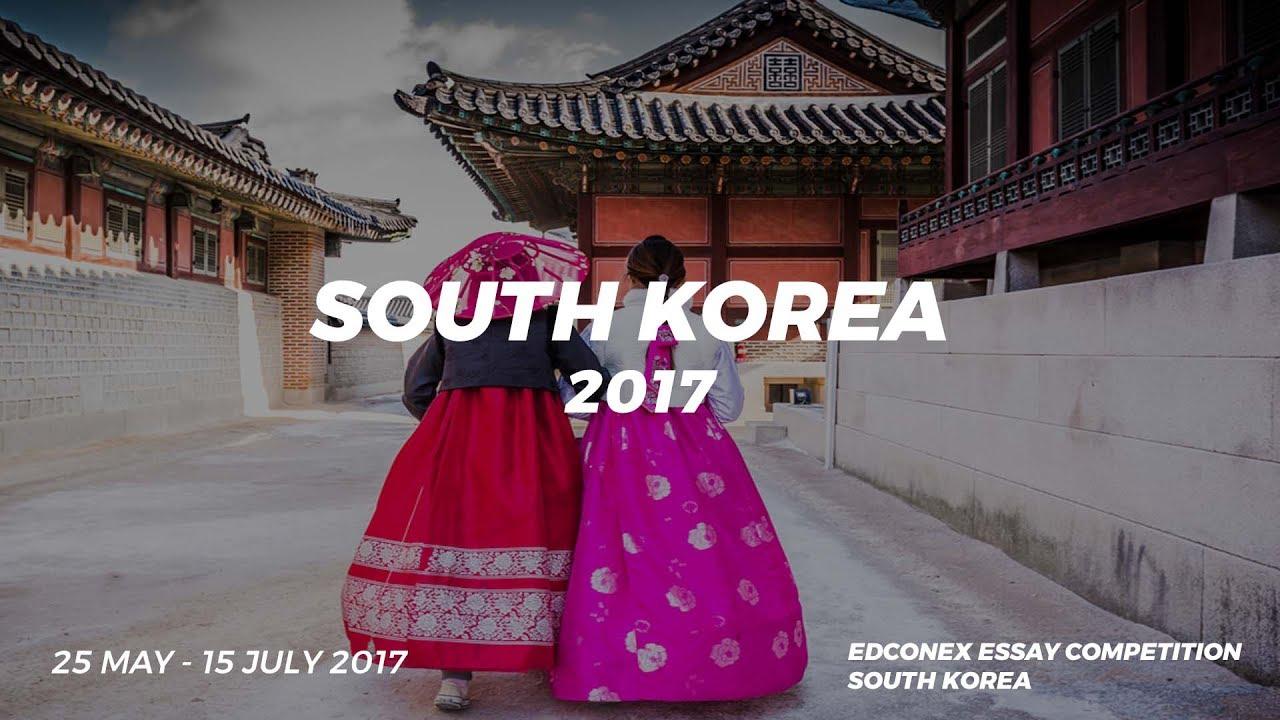 edconex south korea essay competition teaser edconex south korea essay competition teaser