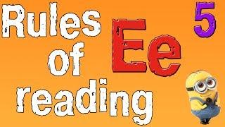 Английский для начинающих. Правила чтения в английском языке. Буква E. (часть 5)