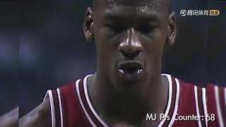 《NBA 巨星芳華02》喬丹Michael Jordan 逆天69+18復仇活塞完胜湖人奪生涯首冠