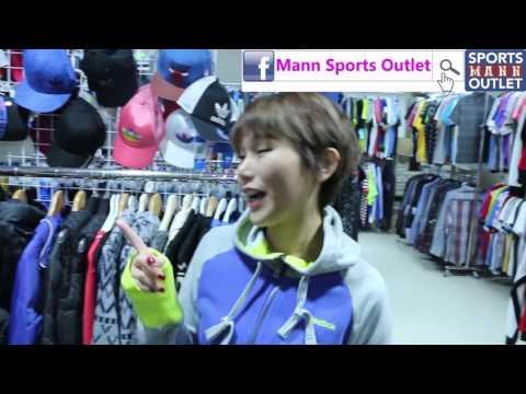 動生活- Mann Sports Outlet