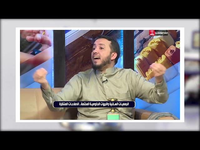 التاسعة والناس | مظالم بلا حدود .. ودور حكومي غائب | قناة الهوية