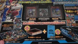 Yugioh Duelist Set Version Machine Gear Troopers Box Opening