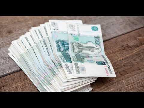Кредит с долгом у судебных приставов