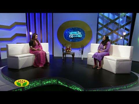 Vaanameh Ellai - Episode 06 On Sunday,04/03/2018