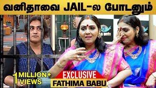 Bigg Boss வீட்டில் இரவில் நடப்பது..! - ஃபாத்திமா பாபு | Bigg Boss 3 Fathima Babu interview