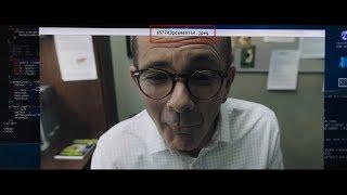 """Киноляп """"8 подруг Оушена"""": Рианна смотрит видео в формате JPEG (фото)"""