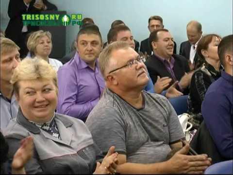 "Заводу ""Димитровградхиммаш"" – 85 лет!"