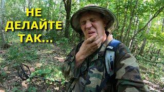 Убегайте!!! Если в лесу это увидите бросайте ВСЁ и бегите!