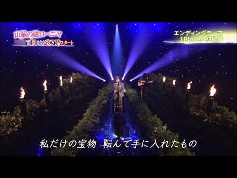Top Tracks - Mari Natsuki