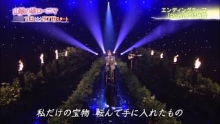 曲名:エンディングテーマ「Player」 作詞 - 斉藤和義 作曲 - 斉藤和義 ...