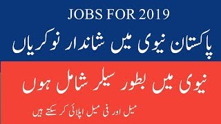 pakistan navy jobs 2018 | latest jobs 2018 | latest navy