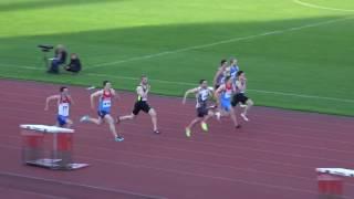 Командный Чемпионат России 2017 - 100 метров мужчины