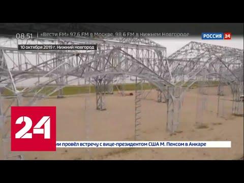 Бывшие пакгаузы в Нижнем Новгороде станут культурно-образовательным центром - Россия 24
