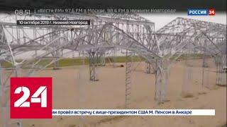 Смотреть видео Бывшие пакгаузы в Нижнем Новгороде станут культурно-образовательным центром - Россия 24 онлайн