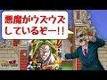 【ドッカンバトル #862】天下一武道会迫る!!私のパーティーはこれ!!…たぶん(;^ω^)
