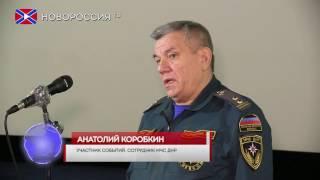 «Землетрясение» премьера фильма в Донецке