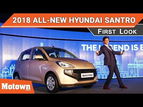 2018 All New Hyundai Santro | Launch & Price