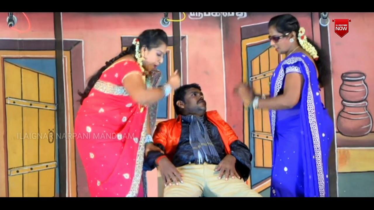 Tamil Drama / Karaiseratha aalaigal / Part 12