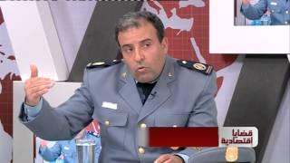 kadaya iktissadiya - La contrebande de devises et L'importation en Algerie- Amine Amara