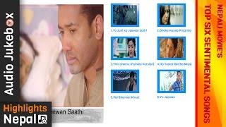 New Nepali Movie Sentimental Song Compilation | Full Audio Jukebox