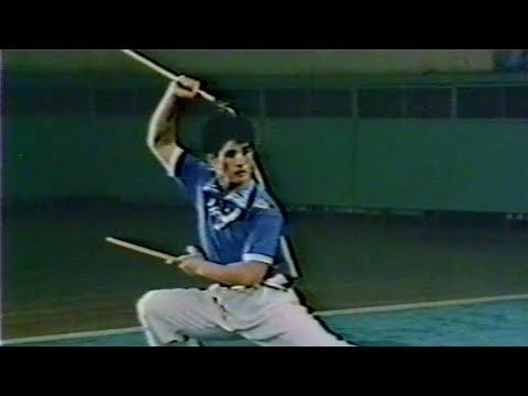 【武術】1976 俞吉元 (三節棍) / 【Wushu】1976 Yu Jiyuan (Sanjiegun /Three-section staff)