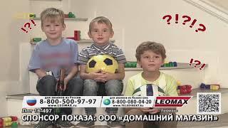 Анонсы и реклама (СТС, 31.05.2020, 11:15 YEKT RUS) (5)