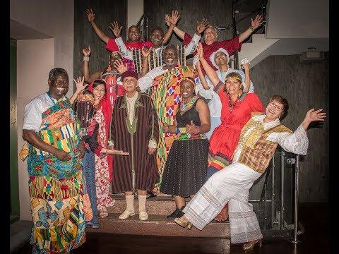 AFS Ghana African Celebration Night 2017