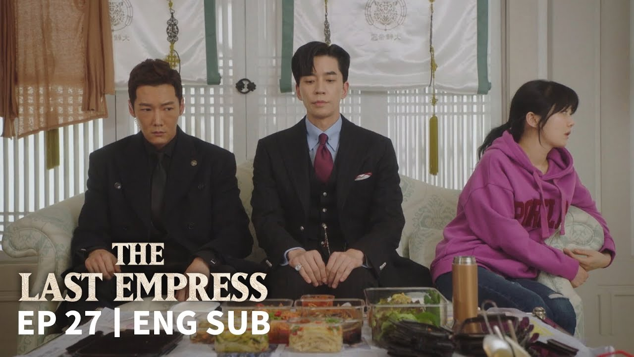 download drama the last empress
