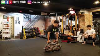 Ultimate sandbag Front Load MA…