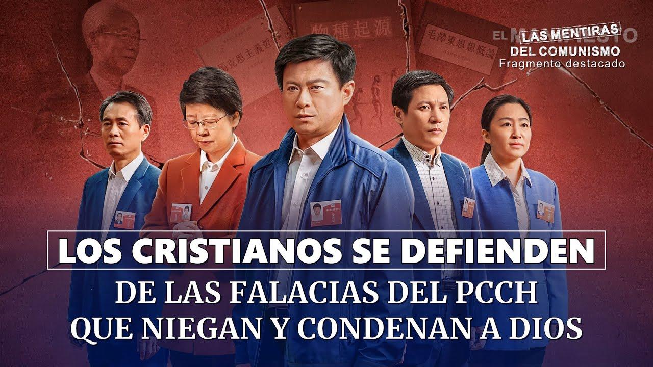 """Fragmento 1 de película evangélico """"Las mentiras del comunismo"""": Los cristianos se defienden de las falacias del PCCh que niegan y condenan a Dios"""