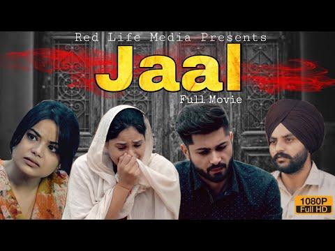 Jaal   Full Movie   Red Life Media   a short film   Thriller