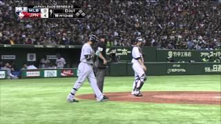 MLB AT SJP - November 15, 2014