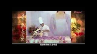 Your Favourite Margarine Cake By Firenzzi (mandarin Version)