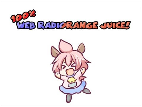 100% Web RadiOrange Juice #2 with Hono