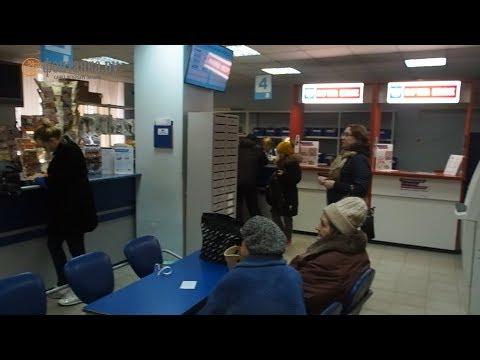 Почта России превращается в магазин
