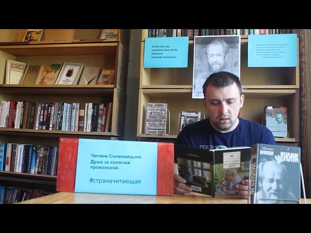 Изображение предпросмотра прочтения – НиколайБелоусов читает отрывок изпроизведения «Матрёнин двор» А.И.Солженицына