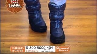 видео Демисезонные ботинки GAT