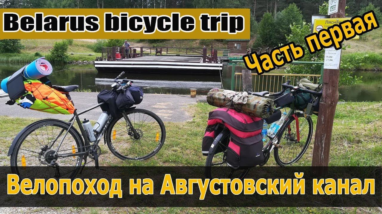 Попал в аварию на этой неделе. Велосипед был поврежден. Оперативно, в течение двух дней приехали запчасти. Вилка, колесо и сиденье.